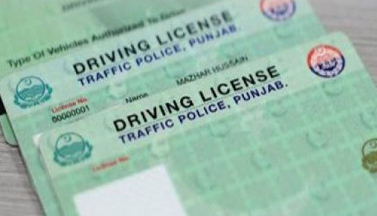 Acquiring a driving license in Punjab