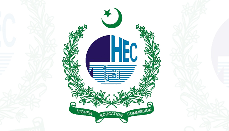 Higher Education Commission Pakistan