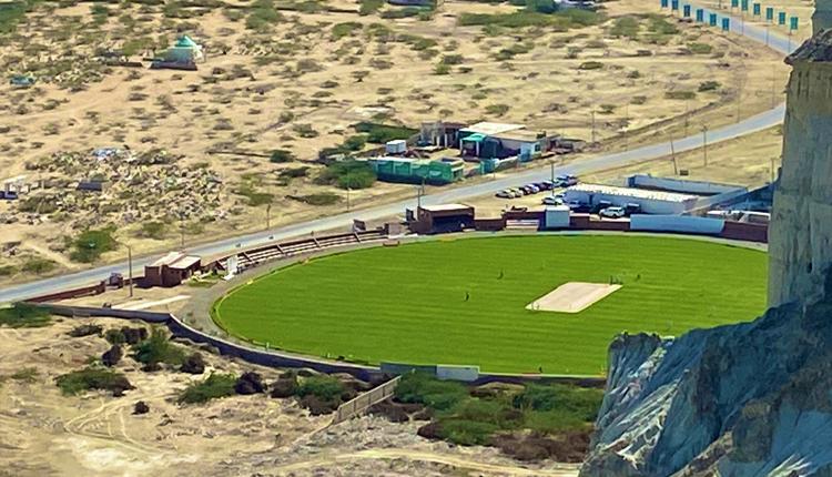 gwadar cricket images