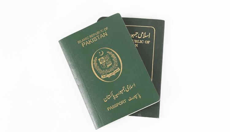 Passport Tracking Pakistan